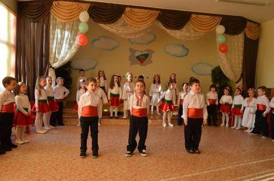 България в сърцето - ДГ 171 Свобода - София